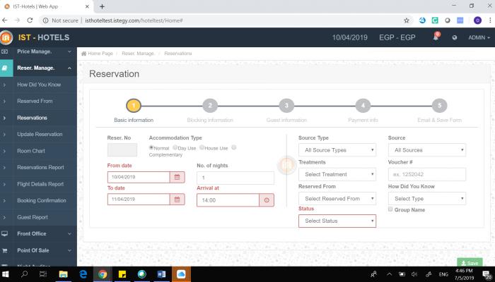 Hotel Reservation Management System Software